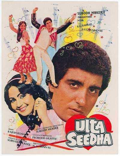 Ulta Seedha movie poster