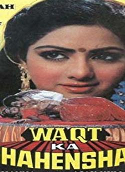 Waqt Ka Shahenshah movie poster