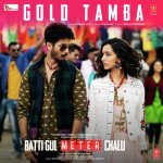 Gold Tamba album artwork