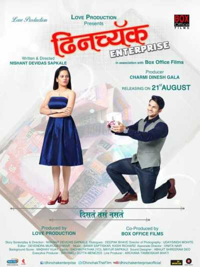 Dhinchak Enterprise movie poster