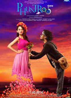 Phuntroo movie poster