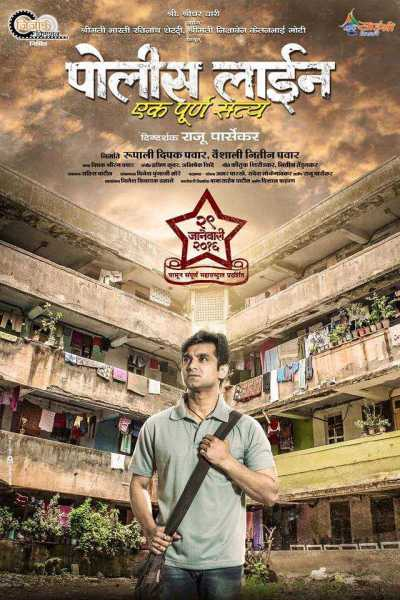 Police Lines Ek Purna Satya movie poster