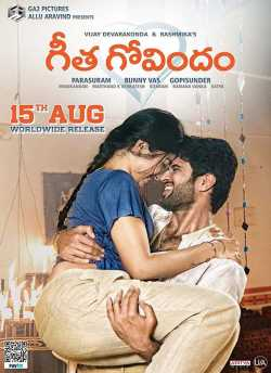 Geetha Govindham movie poster