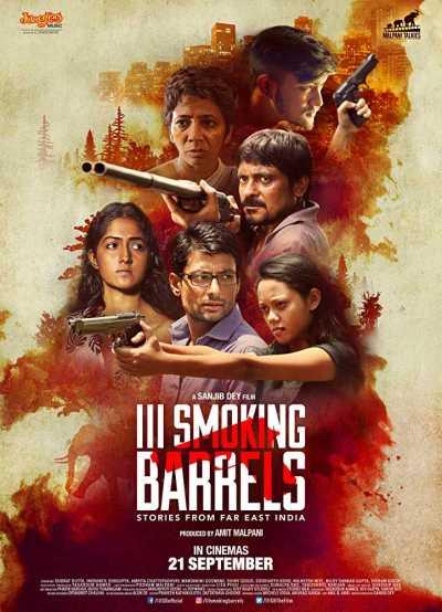 III Smoking Barbels movie poster