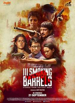 III Smoking Barbels movie poster