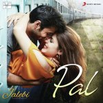 Mera Pyar Tera Pyar album artwork