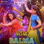 Balma album artwork