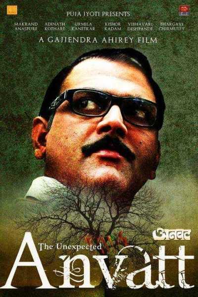 Anvatt movie poster