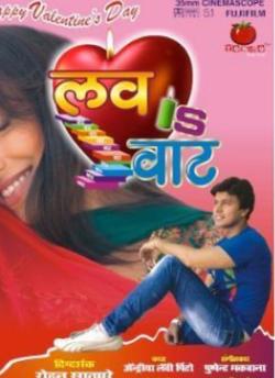 Love is Vaat movie poster