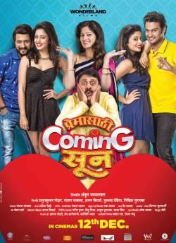 Premasathi Coming Suun movie poster