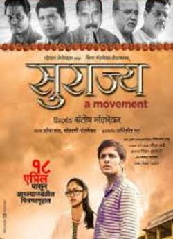 Surajya movie poster