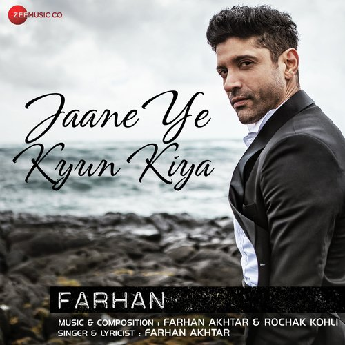 Jaane ye Kyun Kiya album artwork