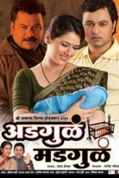 Adgula Madgula movie poster