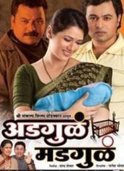 Adgula Madgula movie poster