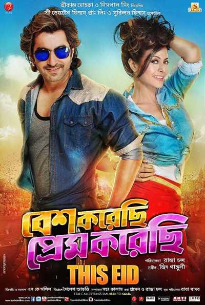 Besh Korechi Prem Korechi movie poster