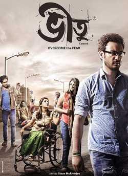 Bheetu movie poster