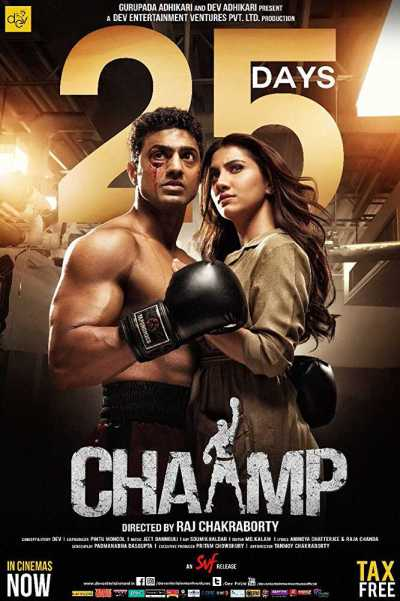 Chaamp movie poster