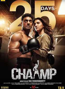 Chaamp movie poster