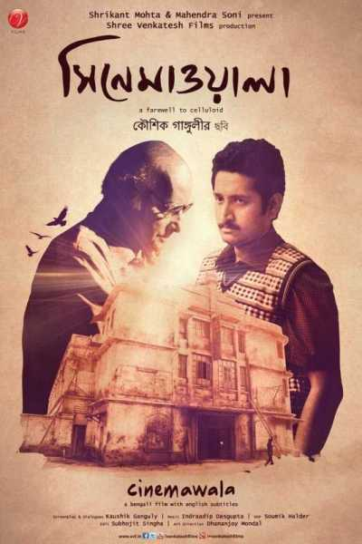 Cinemawala movie poster