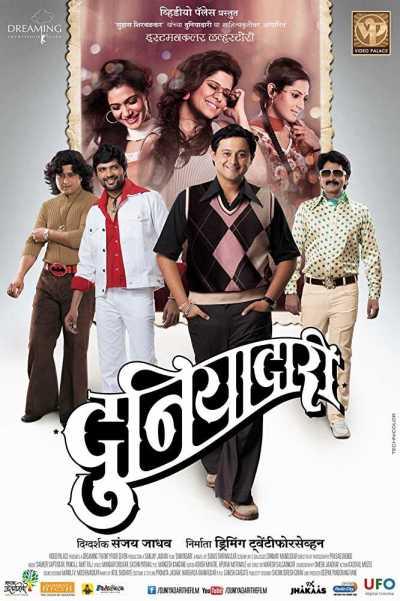 Duniyadari movie poster