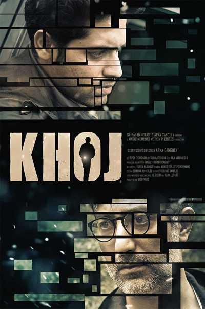 Khoj movie poster