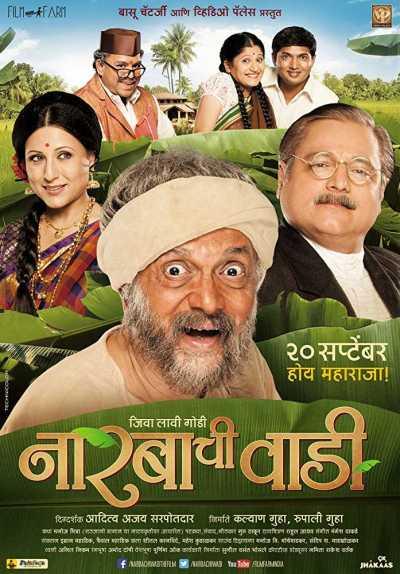 Narbachi Wadi movie poster