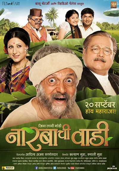 Narbachi Wadi movie poster