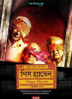 Peace Haven movie poster