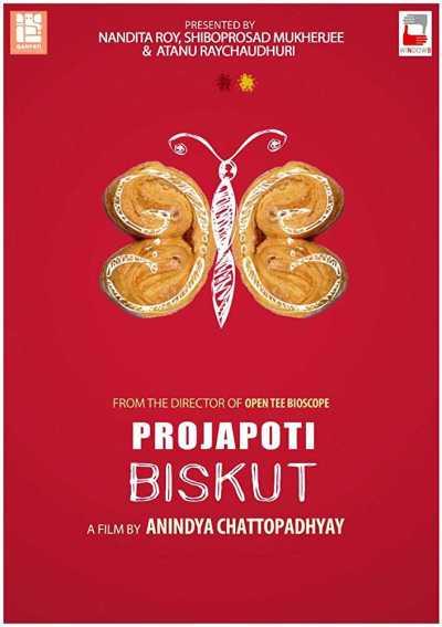 Projapoti Biskut movie poster
