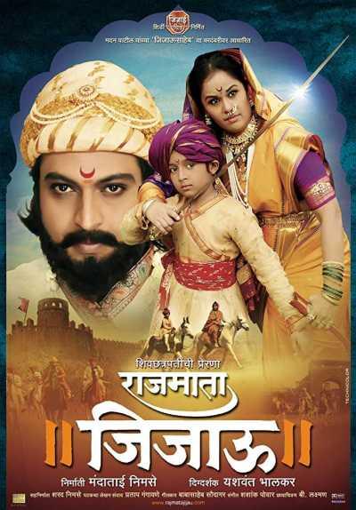 Rajmata Jijau movie poster