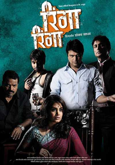 Ringa Ringa movie poster