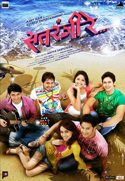 Satrangi Re movie poster