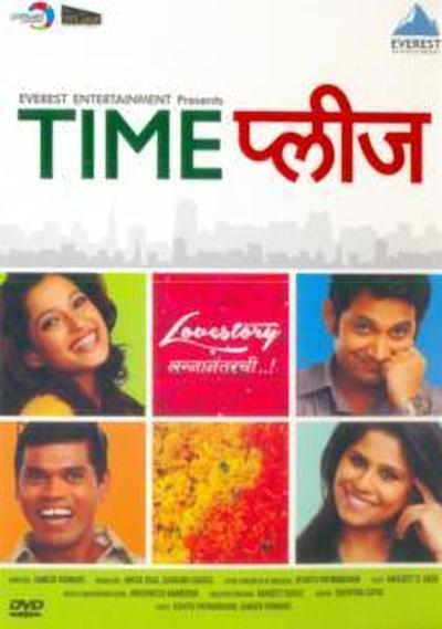 Time Please movie poster