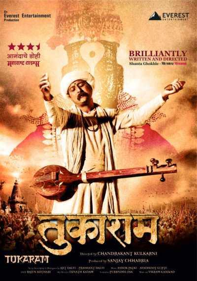 Tukaram movie poster