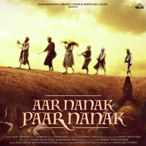 Aar Nanak Paar Nanak album artwork
