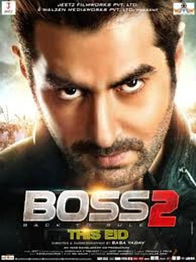 Boss 2: Back to Rule movie poster