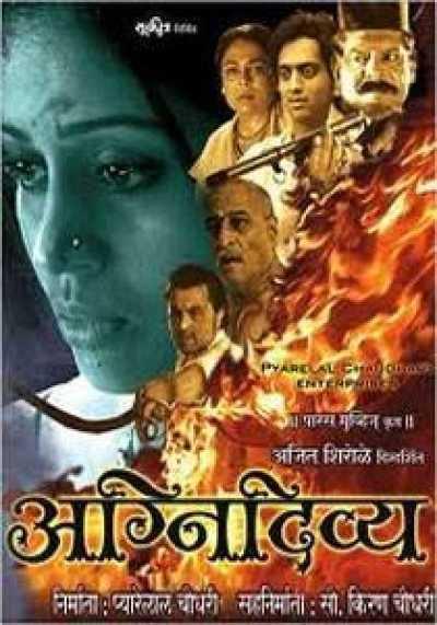 Agnidivya movie poster