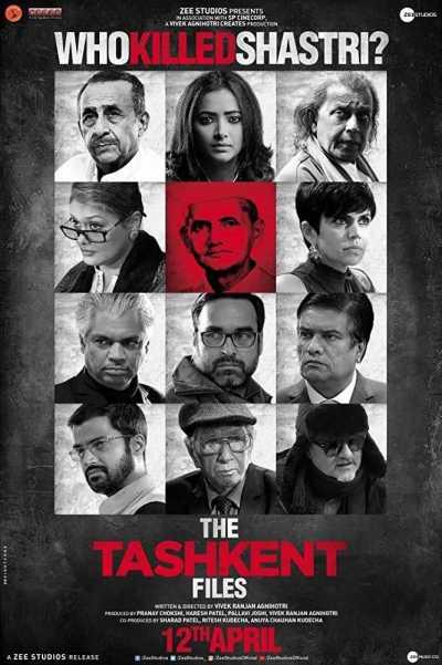 द टसकेंट फाइल्स movie poster