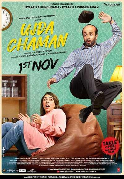 Ujda Chaman movie poster