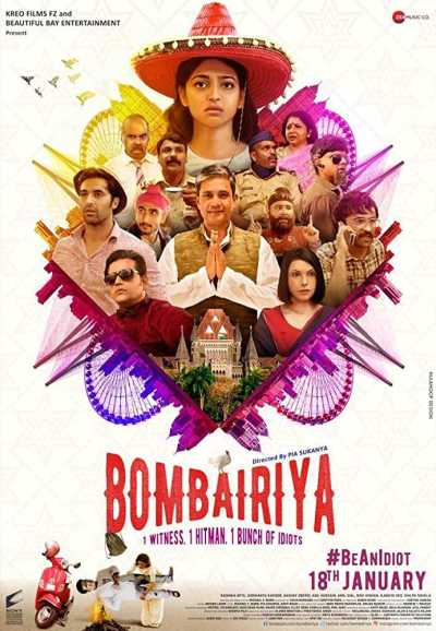 Bombairiya movie poster