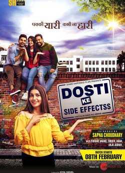 Dosti Ke Side Effects movie poster