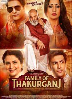 Family of Thakurganj movie poster