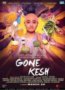 Gone Kesh movie poster