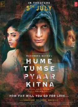 Hume Tumse Pyaar Kitna movie poster