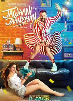 Jawaani Jaaneman movie poster