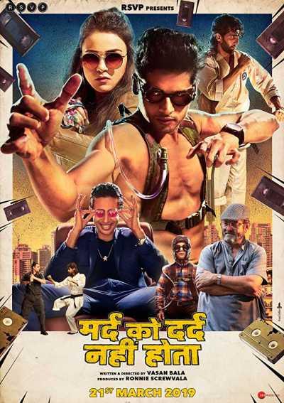 Mard Ko Dard Nahi Hota movie poster
