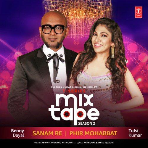 Sanam Re Phir Mohabbat album artwork