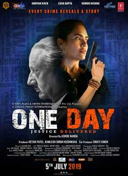 One Day: Justice Delivered movie poster