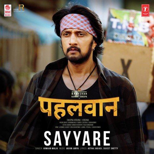 Sayyare album artwork