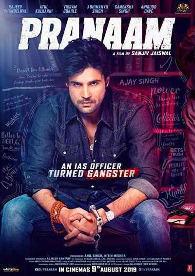 Pranaam movie poster